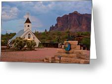 Superstition Mountain State Park Greeting Card