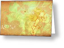 Sword Art Online Greeting Card