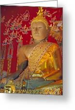 Thailand, Ayathaya Greeting Card
