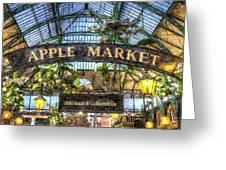 The Apple Market Covent Garden London Art Greeting Card