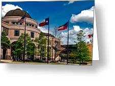 The Bullock Texas State History Museum Greeting Card
