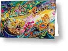 The Dance Of Butterflies Greeting Card