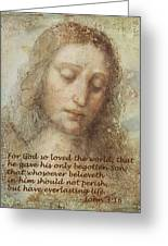 The Head Of Christ Greeting Card