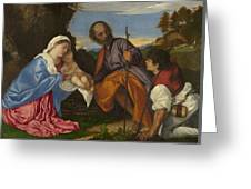 The Holy Family With A Shepherd Greeting Card