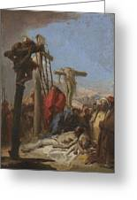 The Lamentation At The Foot Of The Cross   Greeting Card
