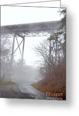 The New River Gorge Bridge Greeting Card