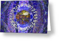 The Origin Greeting Card