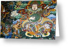 Tibetan Buddhist Mural Greeting Card