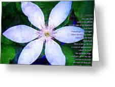 2 Timothy 4 6 8 Greeting Card