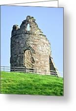 Tutbury Castle Ruins Greeting Card