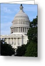 U S Capitol Greeting Card