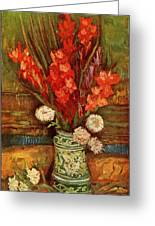Vase With Red Gladioli  Greeting Card