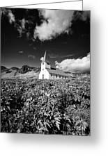vik church Vik i Myrdal Iceland Greeting Card