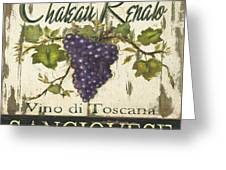 Vineyard Red Wine Sign Greeting Card