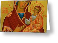 Virgin And Child Art Greeting Card