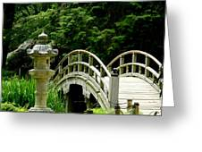 Virginia Bridges -japanese Garden Greeting Card