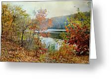 Wampus Pond Greeting Card