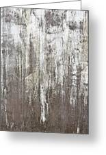 Weathered Metal Greeting Card