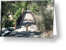 Whiskeytown National Recreation Area Greeting Card