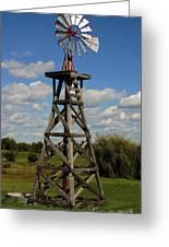 Windmill-5747b Greeting Card