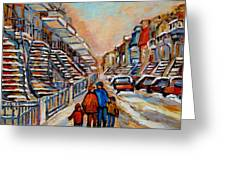 Winter Walk In Montreal Greeting Card