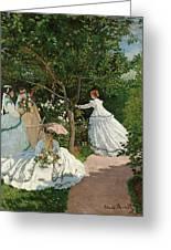 Women In The Garden Greeting Card