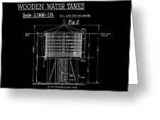 Wooden Water Tanks Greeting Card