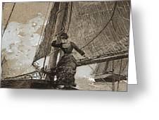 Yachting Girl Greeting Card