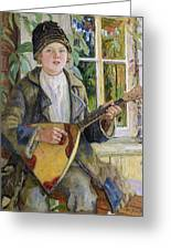 Young Boy With A Balalaika Nikolai Petrovich Bogdanov-belsky Greeting Card