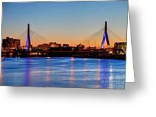 Zakim Bridge Greeting Card