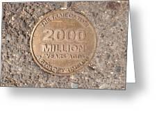 2000 Million Years Ago Greeting Card
