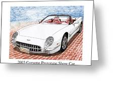 2003 Corvette Prototype Greeting Card