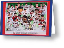 2007 World Series Champions Greeting Card