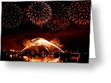 2008 Fireworks 4 Greeting Card