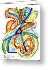 2010 Abstract Drawing Eight Greeting Card
