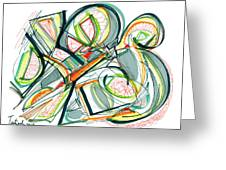 2010 Abstract Drawing Seventeen Greeting Card