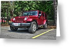 2011 Jeep Wrangler Greeting Card