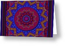 20110413-royaltapestry-uk25-k12-v04 Greeting Card