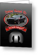 2013 Dodge Challenger Rt Wheeler Greeting Card