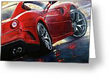 2015 Ferrari 599 Gtb Fiorano Greeting Card