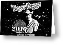 2016 World Tour Greeting Card