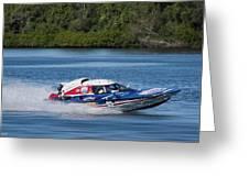 2017 Taree Race Boats 01 Greeting Card