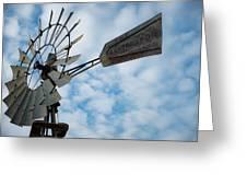 2017_08_midland Tx_windmill 5 Greeting Card