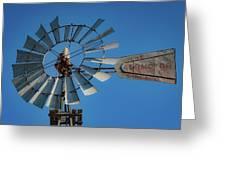 2017_08_midland Tx_windmill 7 Greeting Card