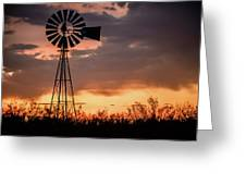 2017_09_midland Tx_windmill 7 Greeting Card