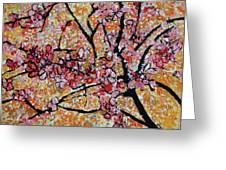 201727 Cherry Blossoms Greeting Card