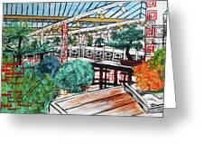 201804 Bonsai And Penjing Museum Washington Greeting Card
