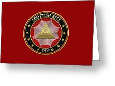 20th Degree - Master Of The Symbolic Lodge Jewel On Red Leather Greeting Card