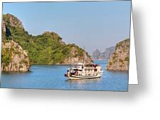Halong Bay - Vietnam Greeting Card