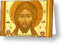 Jesus Christ Religious Art Greeting Card